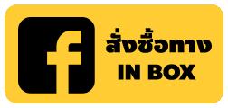 inbox-facebook-01-01