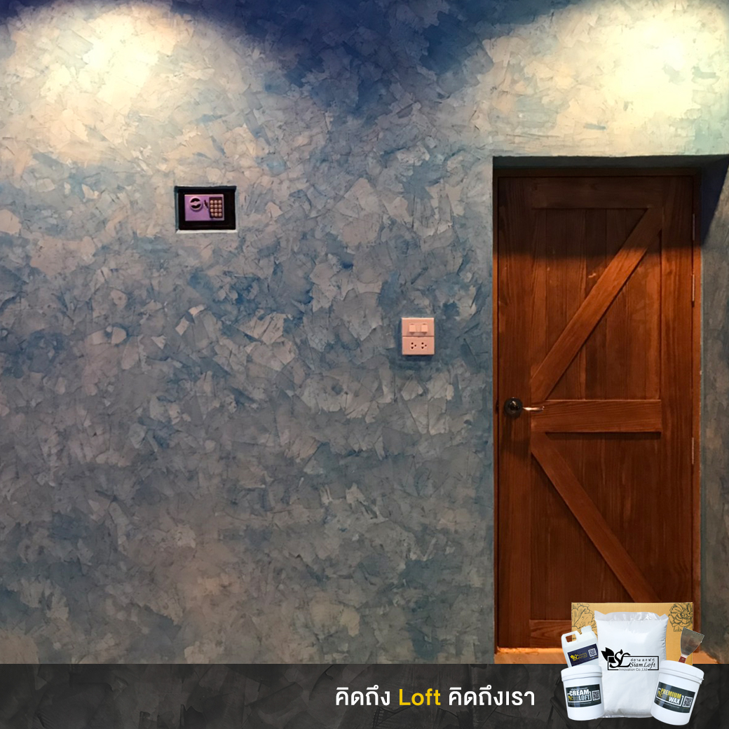 ปูนลอฟท์-ระยอง-บ้านฉาง-5
