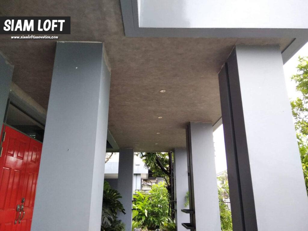 งานลอฟท์ฝ้า-สีเทา-สยามลอฟท์1